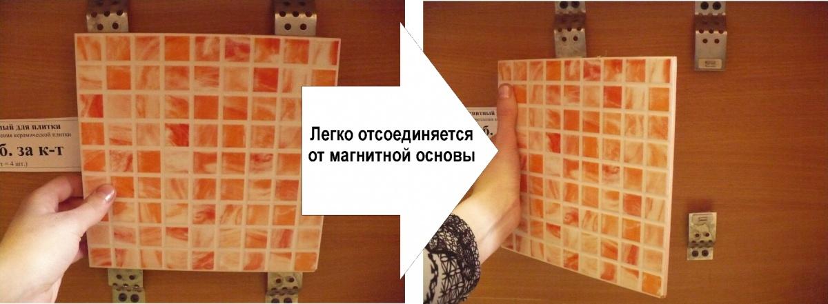 Как сделать панель из плитки