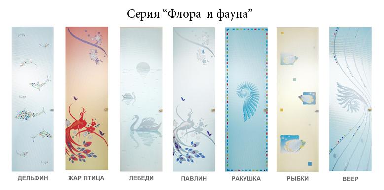 flora_fauna000)