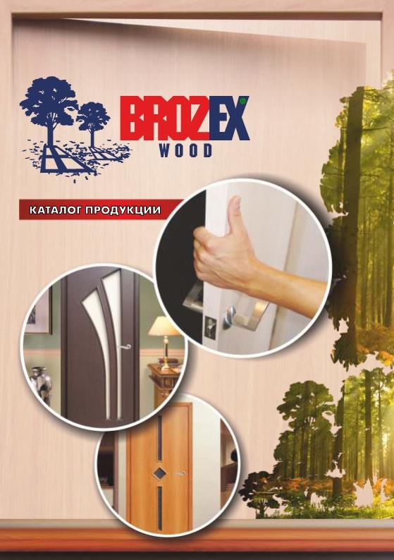 %d0%b4%d0%b2%d0%b5%d1%80%d0%b8-brozex-wood-2